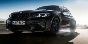 BMW M2 Coupé Edition Black Shadow: Edición Limitada